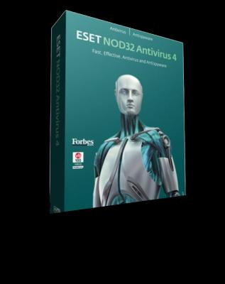 20130526225038-eset-nod32-antivirus-4.png